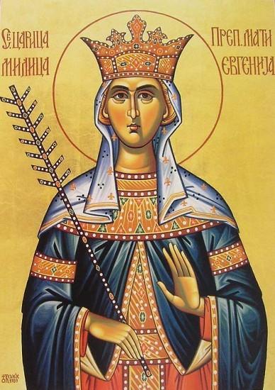 Святая Милица,  княжна Сербская