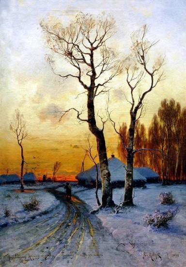 Ю. Клевер «Оттепель»