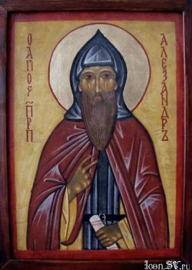 Преподобный Александр,  первоначальник обители  «Неусыпающих»